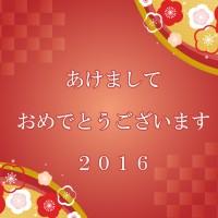 20160103-4